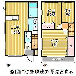 [テラスハウス] 愛知県名古屋市千種区猫洞通3丁目 の賃貸【/】の間取り