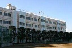 中学校市立青木中学校まで1063m