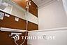 シックな色合いの浴室は一日の疲れを癒す特別な空間に,1SLDK,面積52.62m2,価格1,499万円,東急東横線 妙蓮寺駅 徒歩13分,JR横浜線 大口駅 徒歩12分,神奈川県横浜市神奈川区松見町1丁目35-8