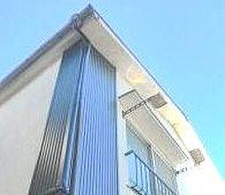 東京都新宿区中落合1丁目の賃貸アパートの外観