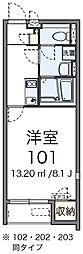 多摩都市モノレール 上北台駅 徒歩5分の賃貸アパート 1階1Kの間取り