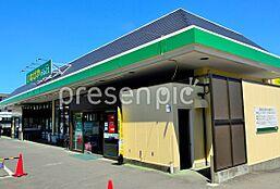 いなげやina21 町田相原駅前店(861m)