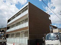 JR東海道・山陽本線 立花駅 徒歩9分の賃貸マンション