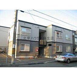 北海道札幌市北区北二十九条西14の賃貸アパートの外観