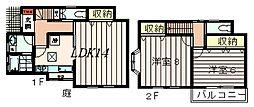 [テラスハウス] 東京都町田市能ヶ谷7丁目 の賃貸【/】の間取り