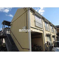 三河鹿島駅 3.0万円