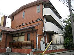 瀧澤ビル[3階]の外観