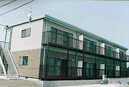 キャロットハウス[201号室]の外観