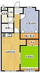 ユニバースマンション[2階]の間取り