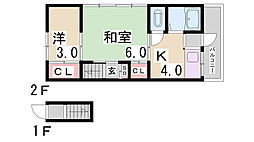 二葉町9丁目アパート[2階]の間取り