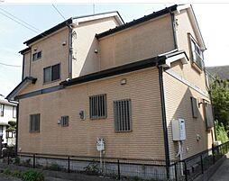 佐倉駅 1,200万円