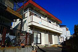 東京都国分寺市内藤2丁目の賃貸マンションの外観
