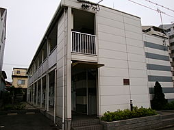 兵庫県姫路市広畑区東新町2丁目の賃貸アパートの外観