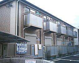 アシーナ[2階]の外観