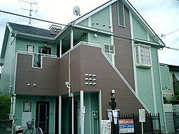 尺土駅 2.9万円