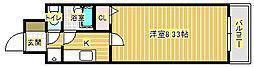 シェルクレール[5階]の間取り