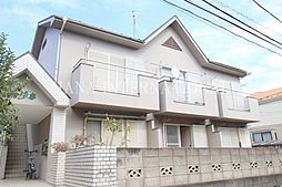 東京都府中市押立町5丁目の賃貸アパートの外観