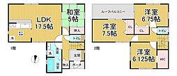 信貴山下駅 2,590万円