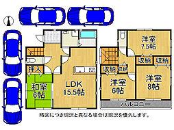 橋本駅 2,280万円