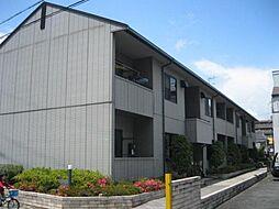 兵庫県西宮市若山町の賃貸アパートの外観