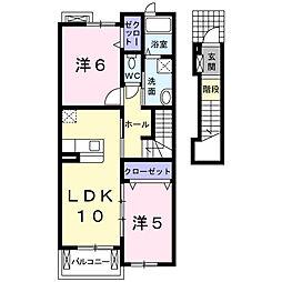 サニーサイドUP[2階]の間取り