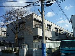 コートロッジパートI[2階]の外観