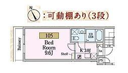 ビーナスコート3[1階]の間取り