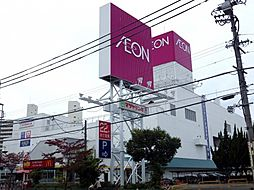 ショッピングセンターイオン上飯田店まで506m