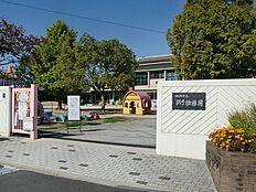 姫路市立網干幼稚園 約770m