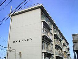 大東マンション[25号室]の外観