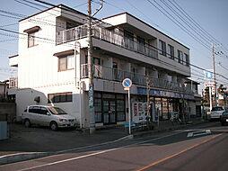 三山ビル[2階]の外観
