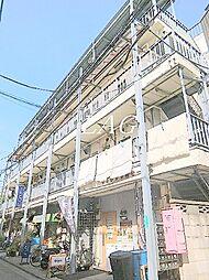 第1吉田マンション[4階]の外観
