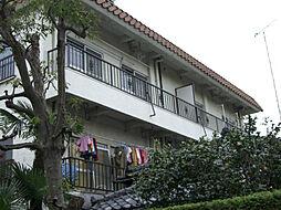 東京都府中市栄町1丁目の賃貸マンションの外観
