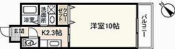 JR芸備線 戸坂駅 徒歩16分の賃貸マンション 2階1Kの間取り