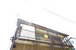 安芸長束駅 2.0万円