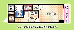 ファミール松井[203号室]の間取り