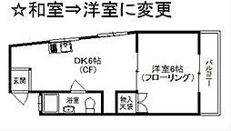 松本マンション[4階]の間取り