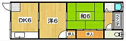 ニュー愛和マンション[3階]の間取り