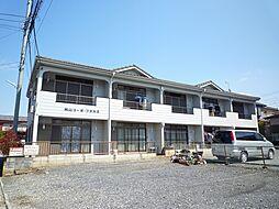 埼玉県所沢市こぶし町の賃貸アパートの外観