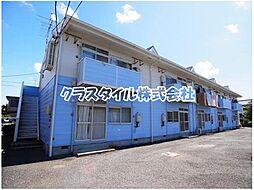 神奈川県相模原市南区相武台2の賃貸アパートの外観