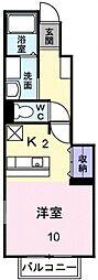セレーノ プレッソ[2階]の間取り