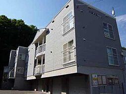 北海道札幌市南区石山東4丁目の賃貸アパートの外観