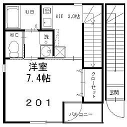 ブルゴーニュ・ハウス[201号室]の間取り