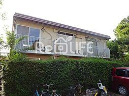 東京都小金井市貫井南町の賃貸アパートの外観