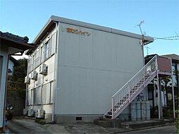 大甕駅 2.3万円