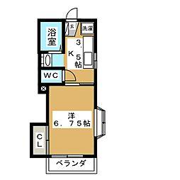 ハイツYSIII[1階]の間取り