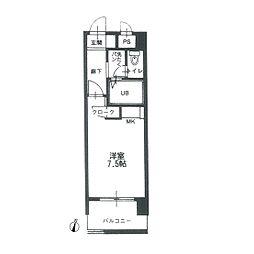 オリエンタル折尾[9階]の外観