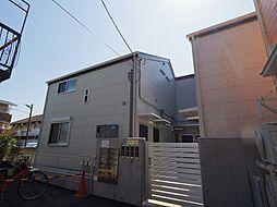 ARU GARDEN 〜アルガーデン〜[2階]の外観