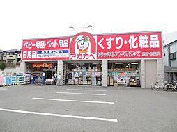 [一戸建] 大阪府枚方市東香里新町 の賃貸【/】の外観