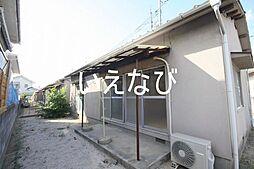 [一戸建] 岡山県岡山市南区福富中2丁目 の賃貸【/】の外観